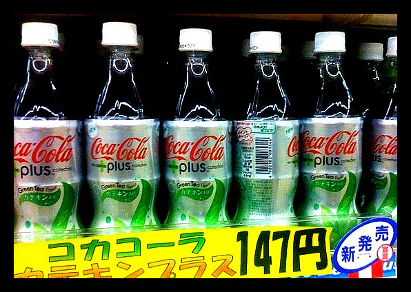 The new Coca-Cola plus bottle