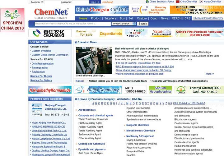 ChemNet website screen shot
